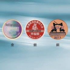 画像3: オリジナルロゴガラス楯:S-6537UVフルカラーエポ (3)