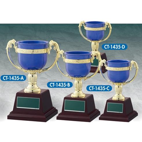 画像1: 優勝カップ:CT-1435 (1)