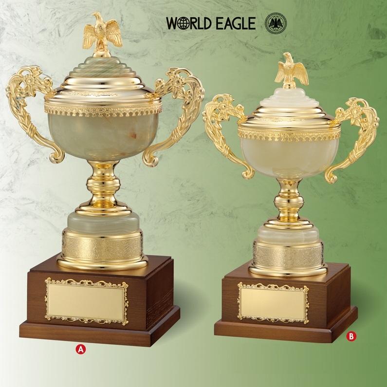 画像1: 優勝カップ:EW-1511 (1)