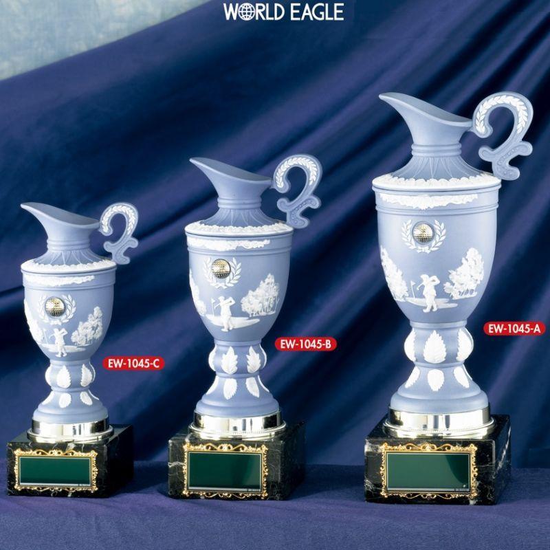 画像1: 優勝カップ:EW-1045 (1)