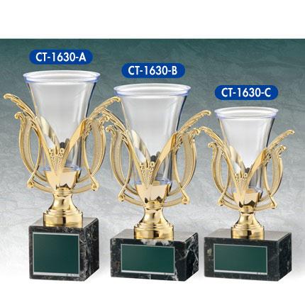 画像1: 優勝カップ:CT-1630 (1)
