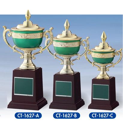 画像1: 優勝カップ:CT-1627 (1)