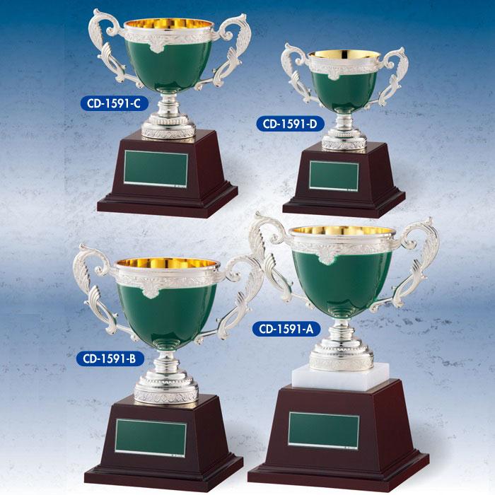 画像1: 優勝カップ:CD-1591 (1)