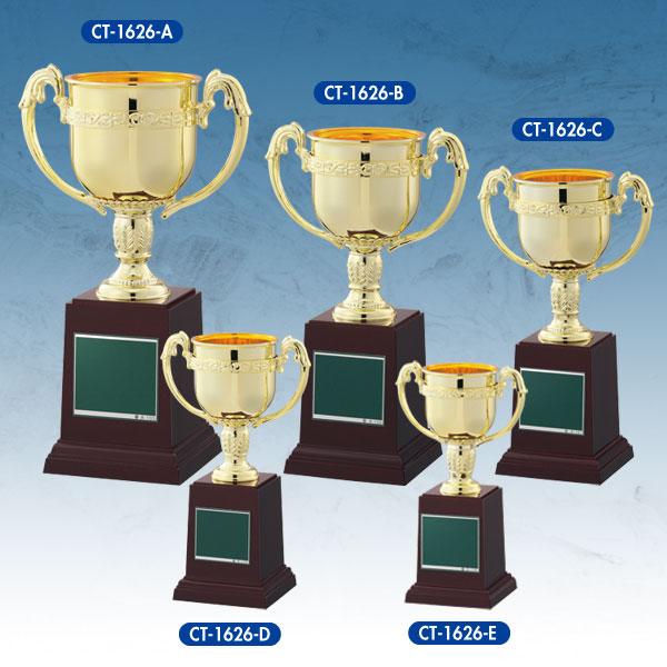 画像1: 優勝カップ:CT-1626 (1)