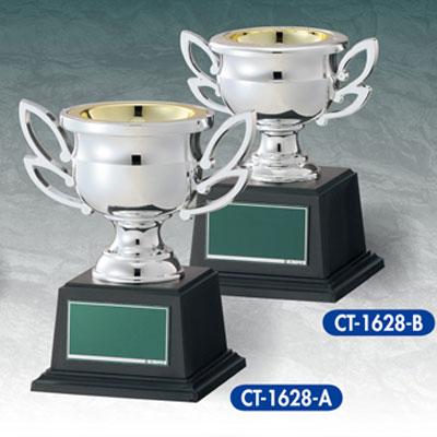 画像1: 優勝カップ:CT-1628 (1)