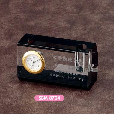 画像1: 時計付ペンスタンド:SBM-8704 (1)