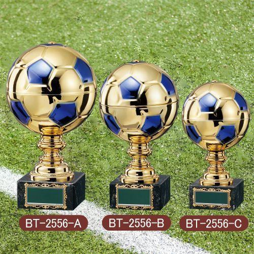 画像1: サッカーボールトロフィー(ブルー):BT-2556 (1)