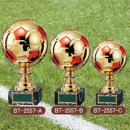 画像1: サッカーボールトロフィー(レッド):BT-2557 (1)