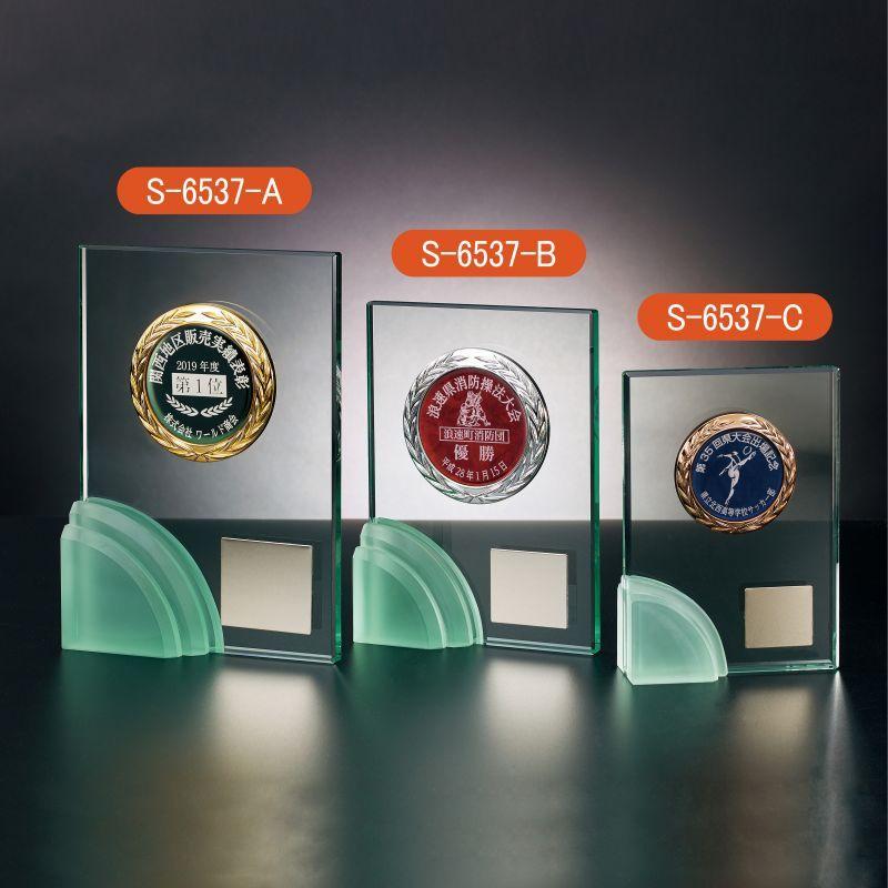 画像1: オリジナルロゴガラス楯:S-6537レーザーエポ (1)