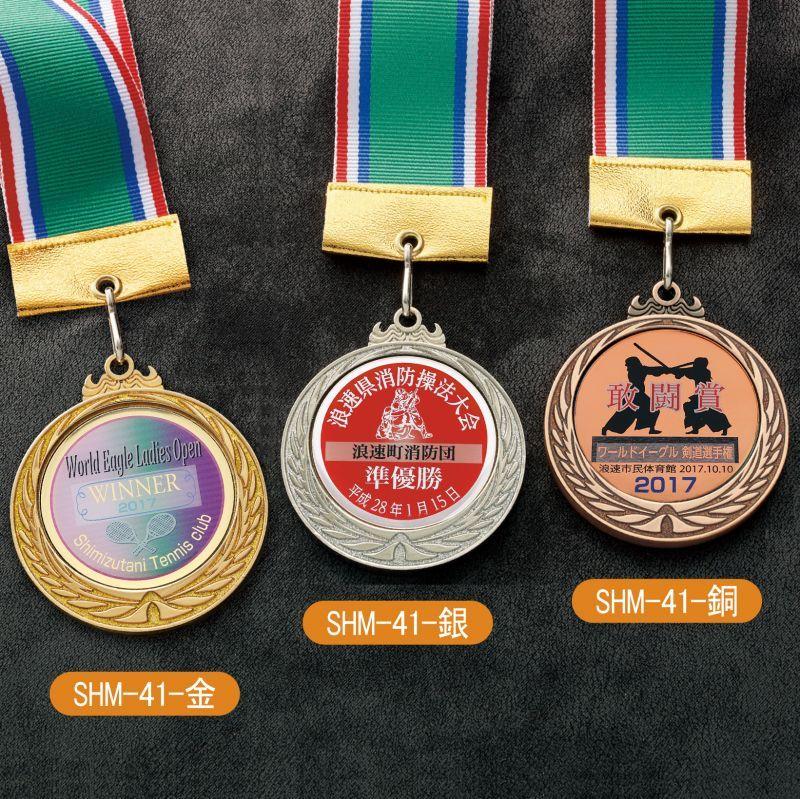 画像1: オリジナルロゴメダル:SHM-21 UVフルカラー (1)
