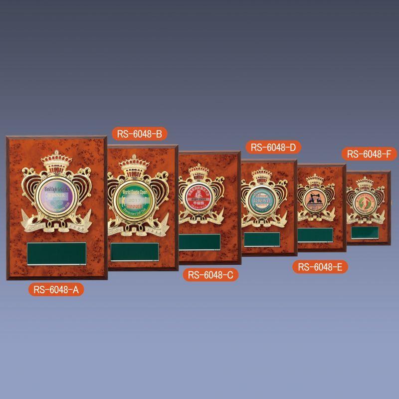 画像1: オリジナルロゴ表彰楯:RS-6048UVフルカラーエポ (1)