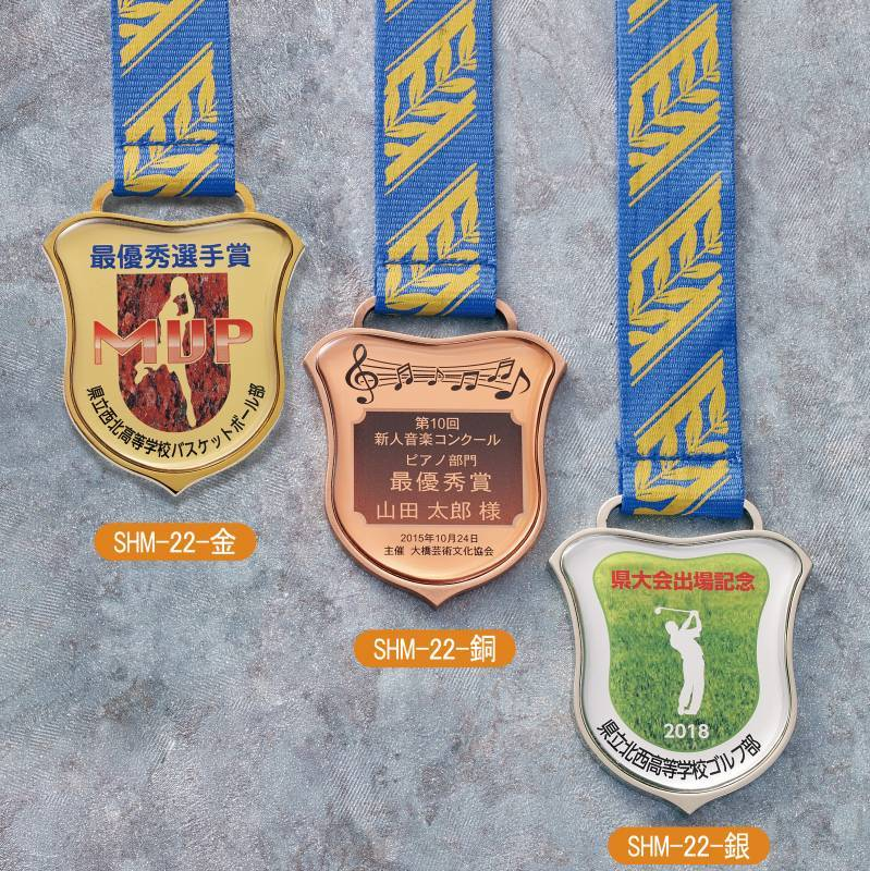 画像1: オリジナルロゴメダル:SHM-22UVフルカラーエポ (1)