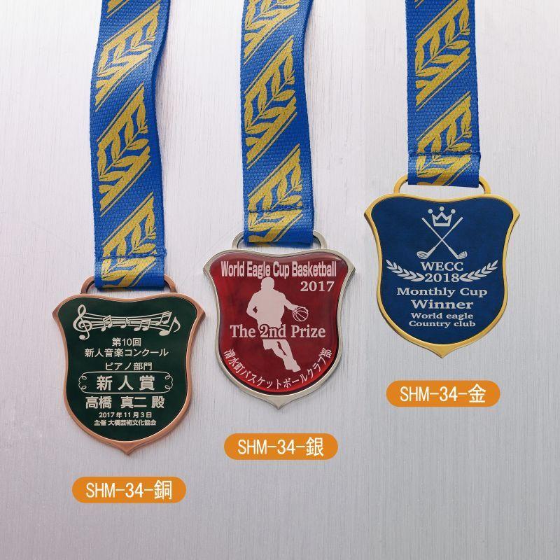 画像1: オリジナルロゴメダル:SHM-35レーザーエポ (1)
