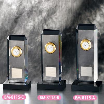 画像1: 時計付記念品: BM-8115 (1)