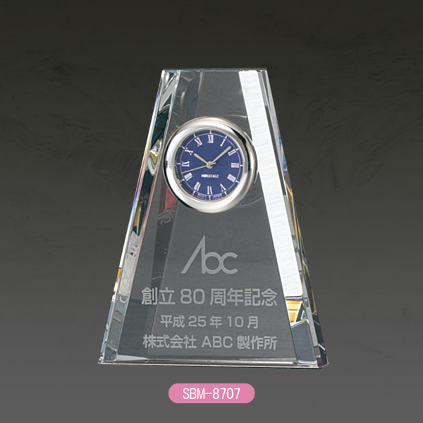 画像1: 時計付記念品:SBM-8707 (1)