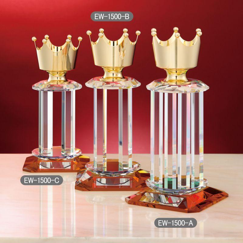 画像1: 優勝カップ:EW-1500 (1)