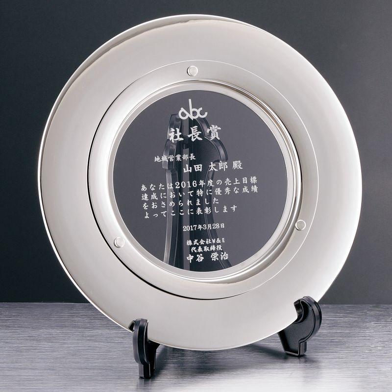 画像1: 表彰楯:SHL-7351 (1)