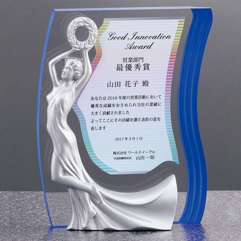 画像1: 表彰楯:SHU-7354 (1)