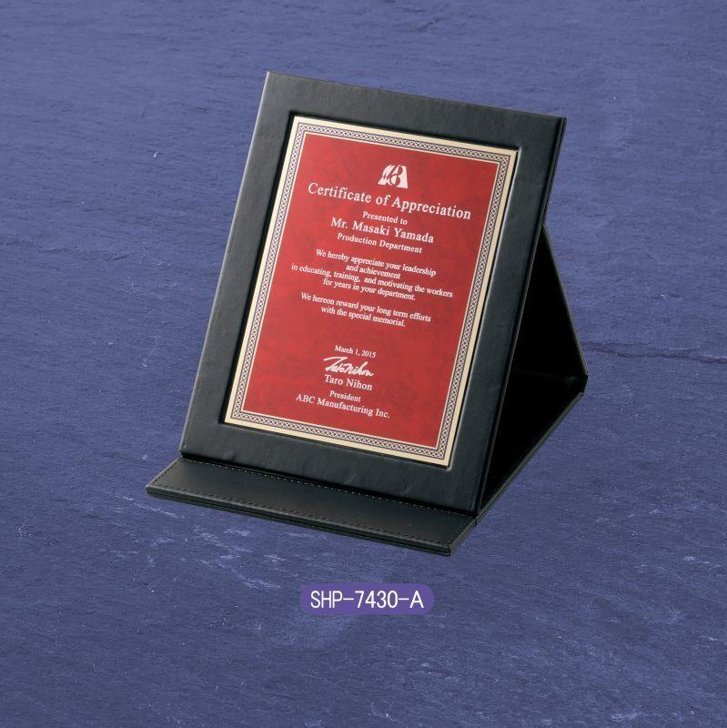 画像1: 表彰楯:SHP-7430 (1)