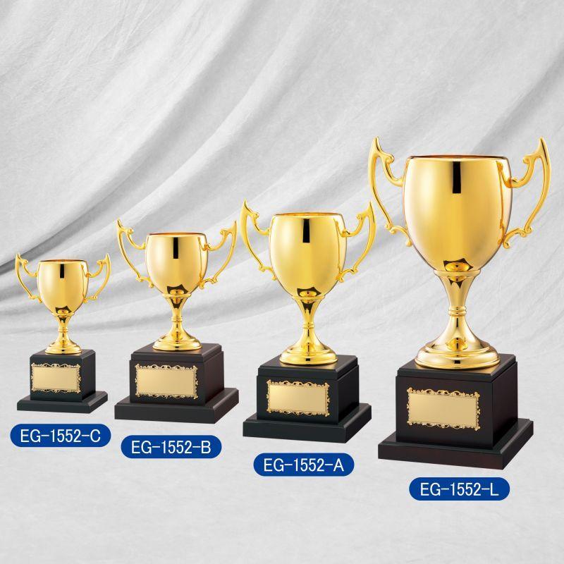 画像1: 優勝カップ:EG-1552 (1)