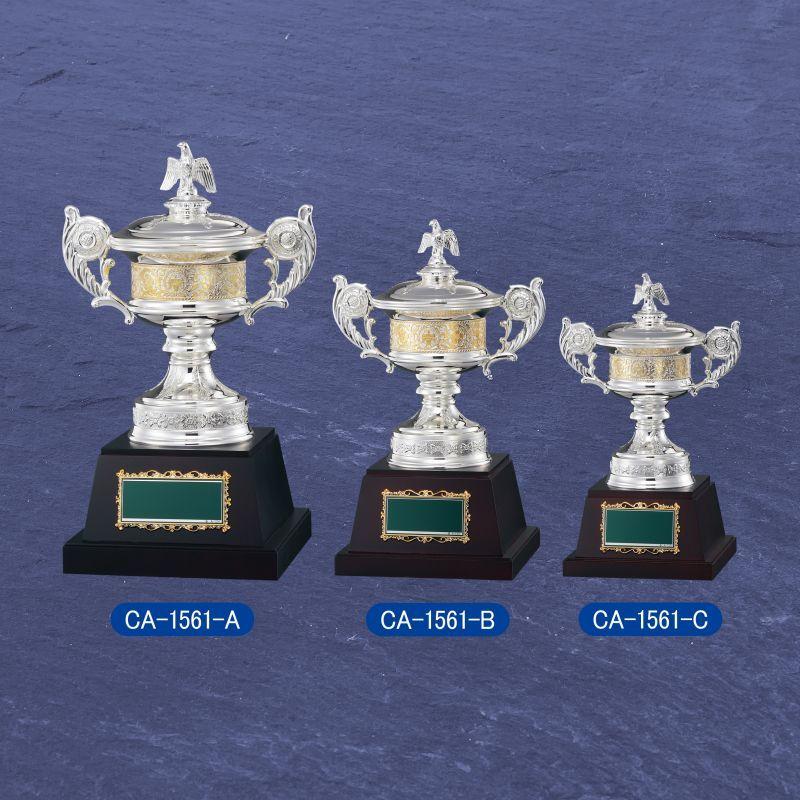 画像1: 優勝カップ:CA-1561 (1)