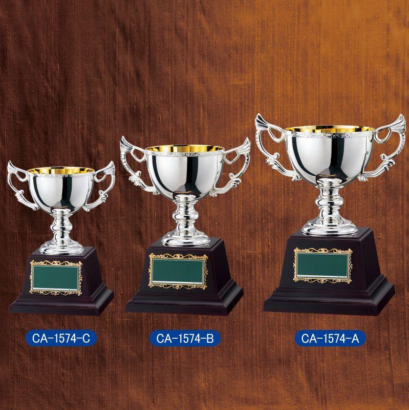 画像1: 優勝カップ:CA-1574 (1)