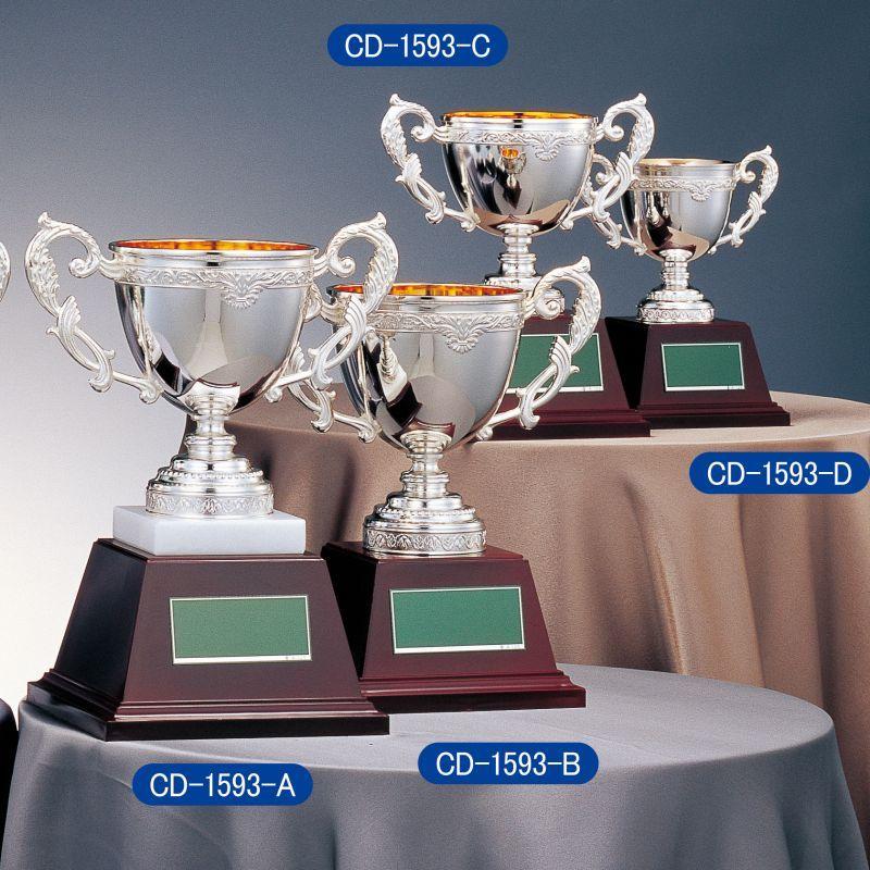 画像1: 優勝カップ:CD-1593 (1)