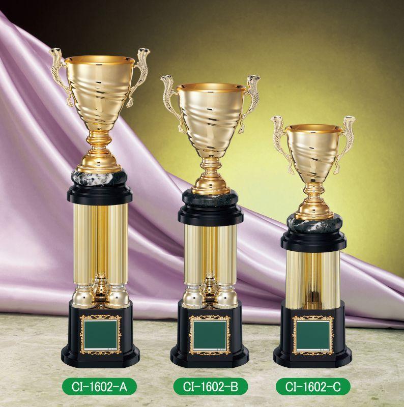 画像1: 優勝カップ:CI-1602 (1)