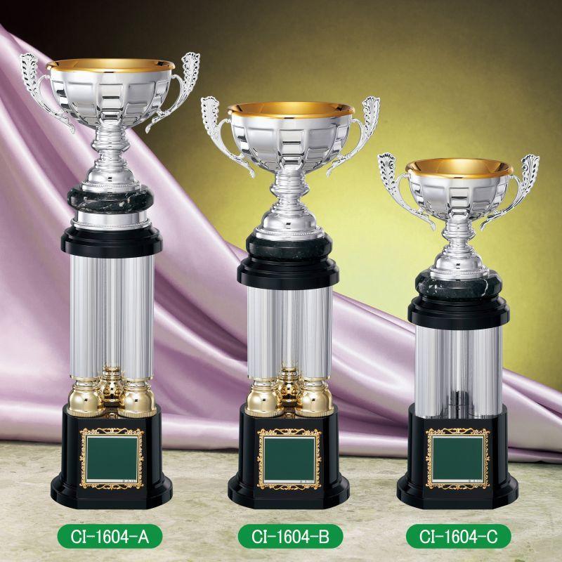 画像1: 優勝カップ:CI-1604 (1)