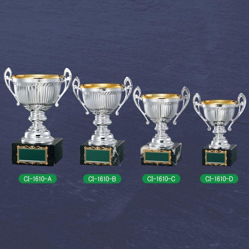 画像1: 優勝カップ:CI-1610 (1)