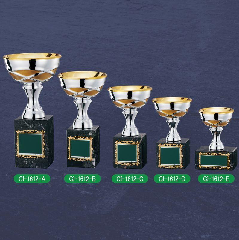 画像1: 優勝カップ:CI-1612 (1)