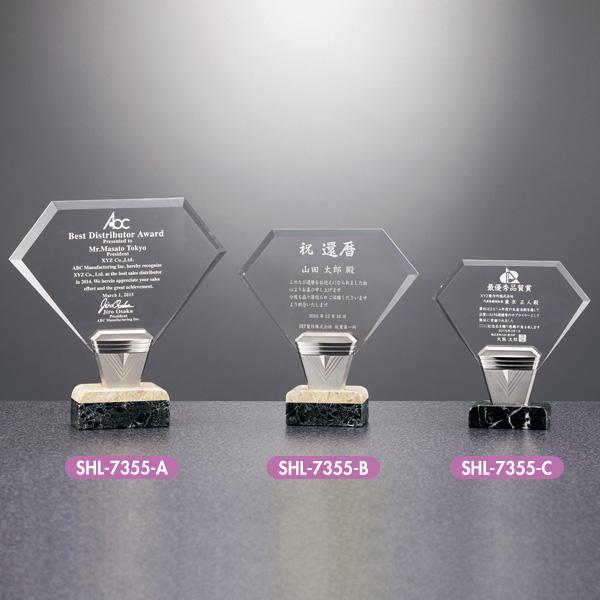 画像1: 表彰楯:SHL-7355 (1)
