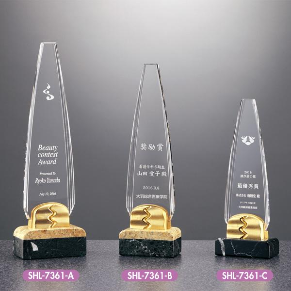 画像1: 表彰楯:SHL-7361 (1)