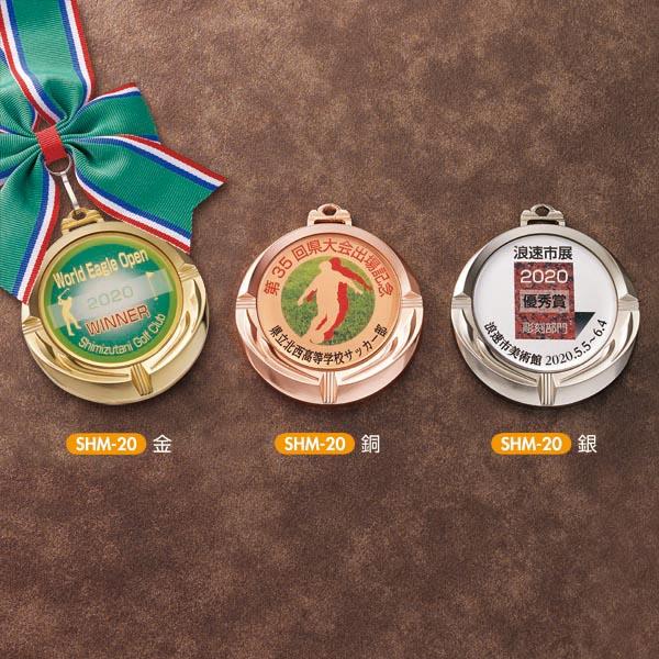 画像1: オリジナルロゴメダル:SHM-20 UVフルカラー (1)