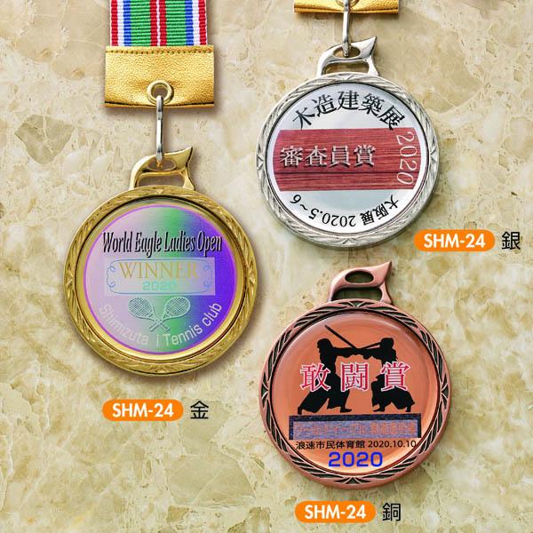 画像1: オリジナルロゴメダル:SHM-24 UVフルカラー (1)