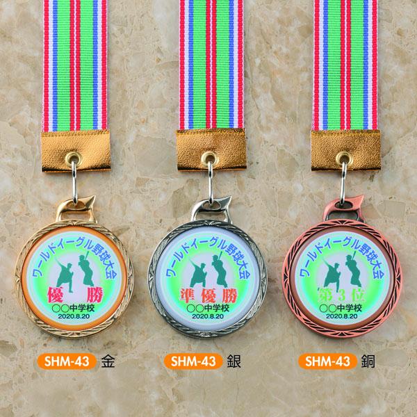 画像1: オリジナルロゴメダル:SHM-43 プリントエポ (1)